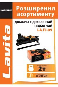 Домкрат гидравлический подкатной LA FJ-09