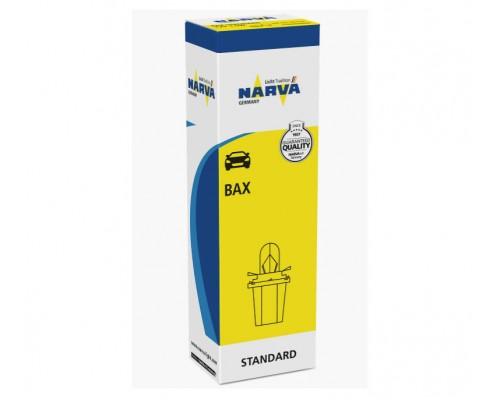 Лампа розжарювання 12V BAX 1,5W 1.5W B8,5D БЕЖЕВАЯ