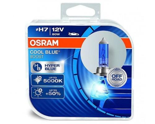 Лампа галогенна автомобільна OSRAM OS 62210 CBB-HCB