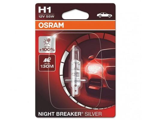 Лампа галогенна автомобільна OSRAM OS 64150 NBS-01B