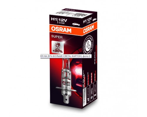 Лампа галогенна 12V H1 55W P14,5S SUPER На 30% більше світла, КАРТОН
