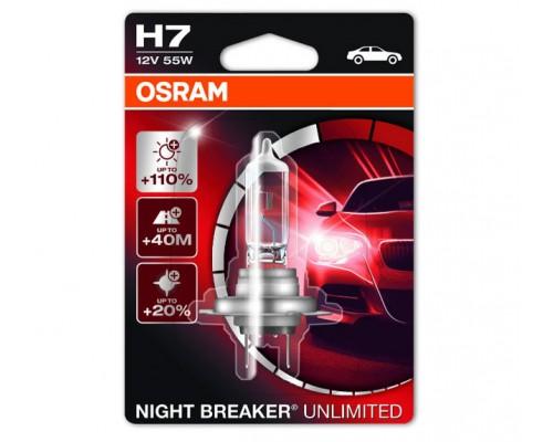 Лампа галогенна автомобільна OSRAM OS 64155-01B