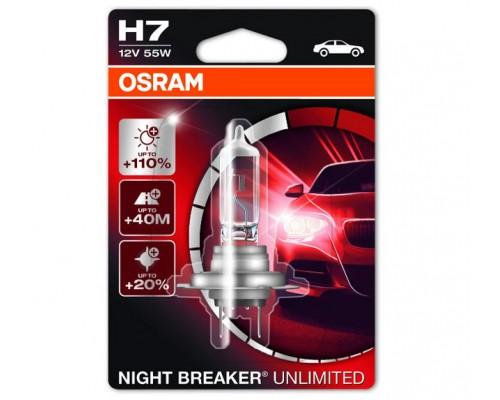 Лампа галогенная автомобильная OSRAM OS 64156-01B