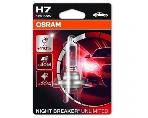 Лампа галогенна автомобільна OSRAM OS 64183-01B