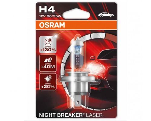 Лампа галогенная автомобильная OSRAM OS 64193 NBL-01B