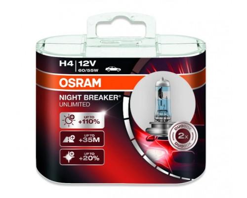 Лампа галогенна автомобільна OSRAM OS 64193 NBL-HCB