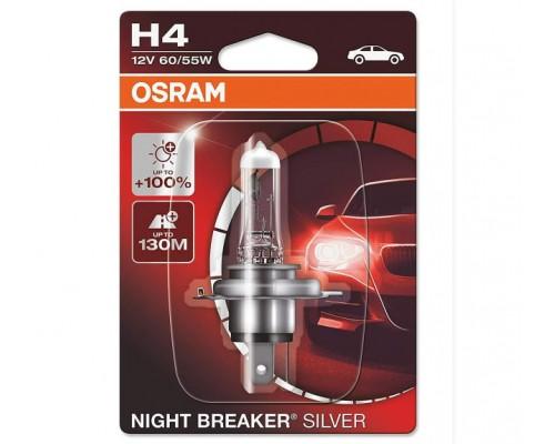 Лампа галогенная автомобильная OSRAM OS 64193 NBS-01B