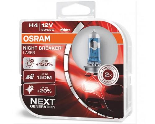 Лампа галогенна автомобільна OSRAM OS 64193 NL-HCB
