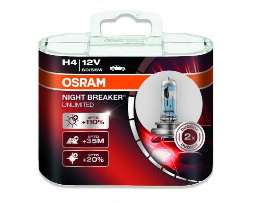 Лампа галогенна автомобільна OSRAM OS 64193 ULT-HCB