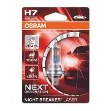 Лампа галогенная автомобильная OSRAM OS 64210 NL-01B