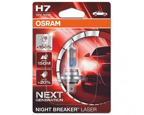 ЛАМПА ГАЛОГЕННАЯ 12V H7 55W PX26 NIGHT BREAKER LASER NEXT GENERATION НА 150% БОЛЬШЕ СВЕТА, ДО 150М ДЛИНЕЕ СВЕТОВОЙ ЛУЧ, КАРТОН