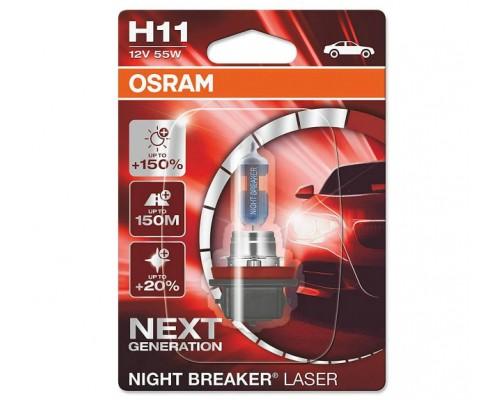 Лампа галогенна автомобільна OSRAM OS 64211 NL-01B