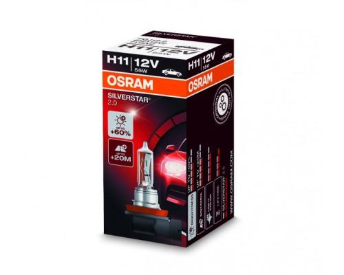 Лампа галогенна автомобільна OSRAM OS 64211 SV2