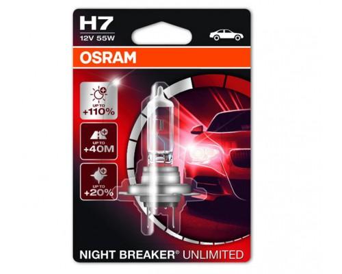 Лампа галогенна автомобільна OSRAM OS 9005-01B