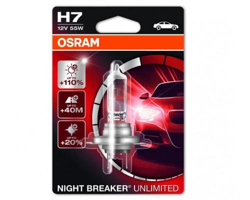 Лампа галогенна автомобільна OSRAM OS 9006-01B