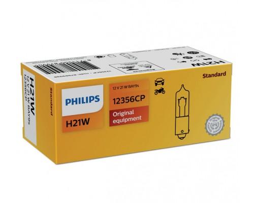 Лампа галогенная автомобильная PHILIPS PS 12356 CP
