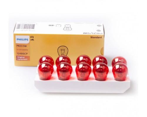Лампа розжарювання 12V PR21/5W 21/5W BAW15D червона