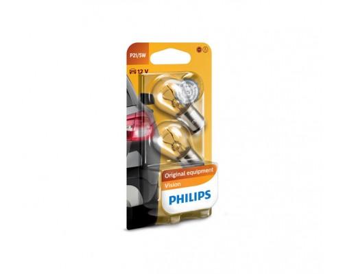 Лампа розжарювання автомобільна PHILIPS PS 12499 B2