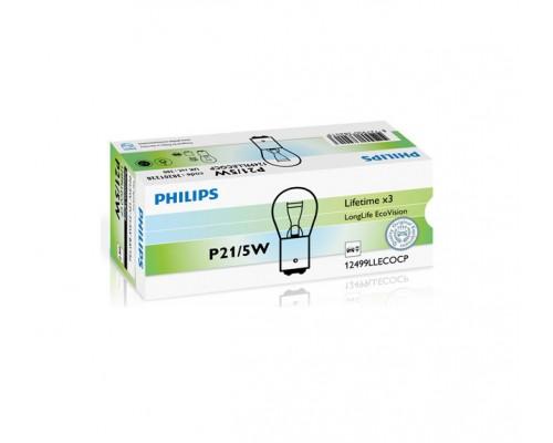 Лампа накаливания автомобильная PHILIPS PS 12499 LLECO CP