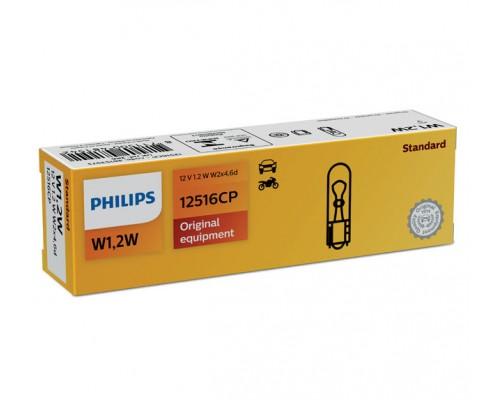 Лампа розжарювання 12V W1,2W 1.2W W2X4,6D