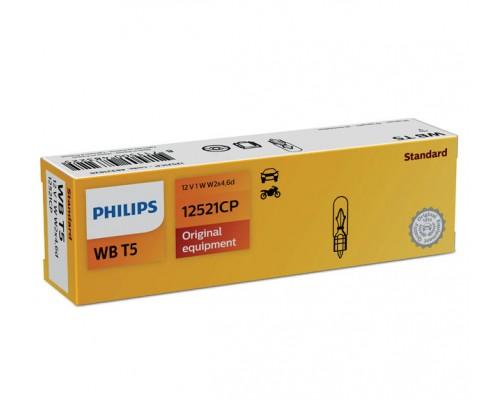 Лампа розжарювання автомобільна PHILIPS PS 12521 CP