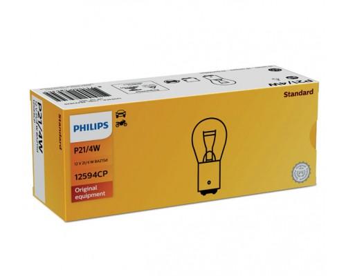 Лампа розжарювання автомобільна PHILIPS PS 12594 CP
