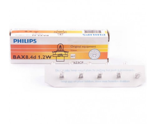 Лампа накаливания автомобильная PHILIPS PS 12623 CP