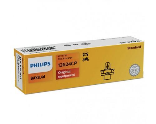 Лампа розжарювання автомобільна PHILIPS PS 12624 CP