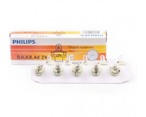 Лампа розжарювання автомобільна PHILIPS PS 12626 CP