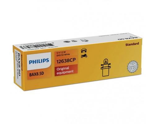 Лампа накаливания автомобильная PHILIPS PS 12638 CP
