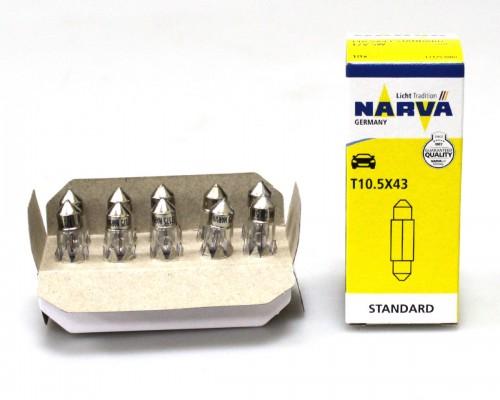 Лампа розжарювання 12V C5W 5 W T11X41 SV8,5-8