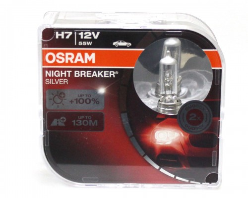 Лампа галогенна автомобільна OSRAM OS 64210 NBS-HCB
