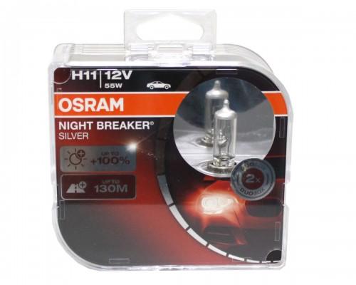 Лампа галогенна автомобільна OSRAM OS 64211 NBS-HCB