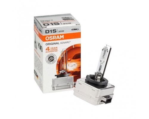 Лампа ксеноновая автомобильная OSRAM OS 66140