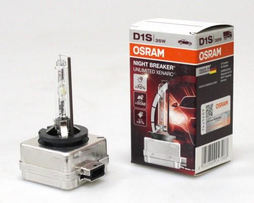 Лампа ксенонова автомобільна OSRAM OS 66140 XNB-HCB