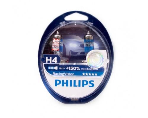 Лампа галогенна 12V H4 60/55W P43T-38 RACING VISION, НА 150% більше світла, Для раллійних авто (К-Т 2ШТ)