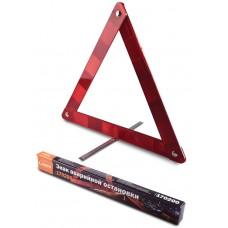 Знак аварійної зупинки (картонна упаковка) LA 170200