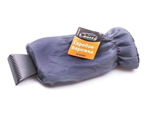 Скребок рукавиця LA 250303