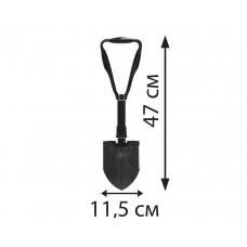 Лопата туристическая складная + сумка (19-46 см)
